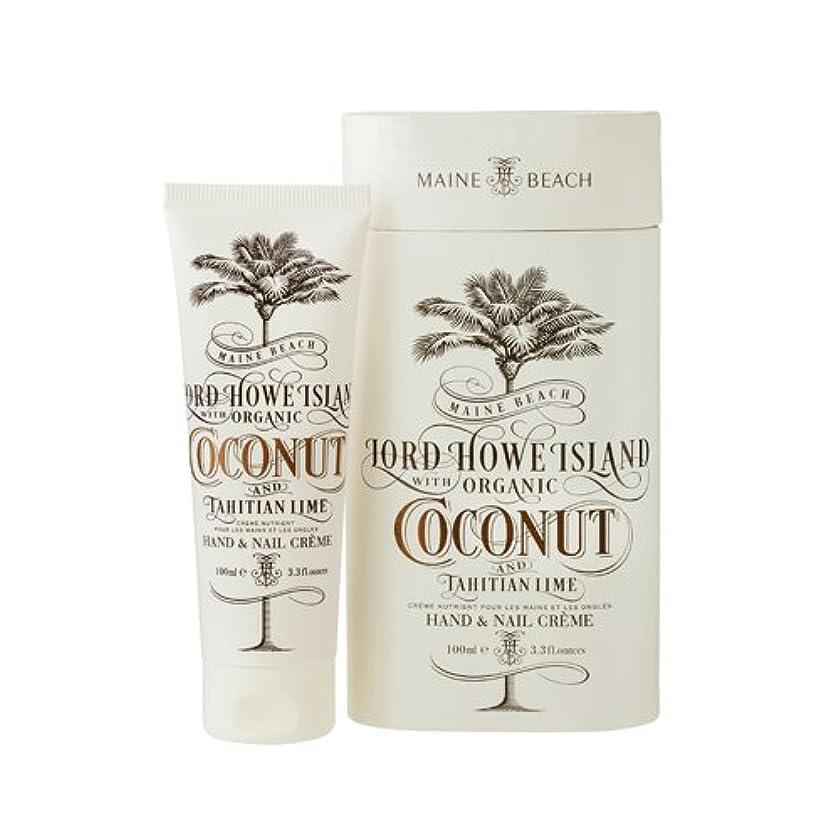 体系的にあらゆる種類のトイレマインビーチ ココナッツ&ライムシリーズ Hand&Nail Cream ハンド&ネイルクリーム