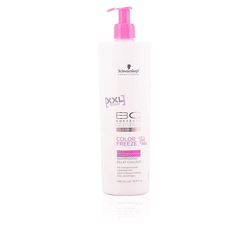 鷹眉合法シュワルツコフ BC Color Freeze Rich Shampoo (For Overprocessed Coloured Hair) 500ml [海外直送品]