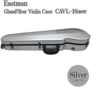 EASTMAN バイオリンハードケース 4/4 スタンダード シルバー イーストマン
