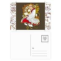 仏教仏教十八羅漢図 公式ポストカードセットサンクスカード郵送側20個
