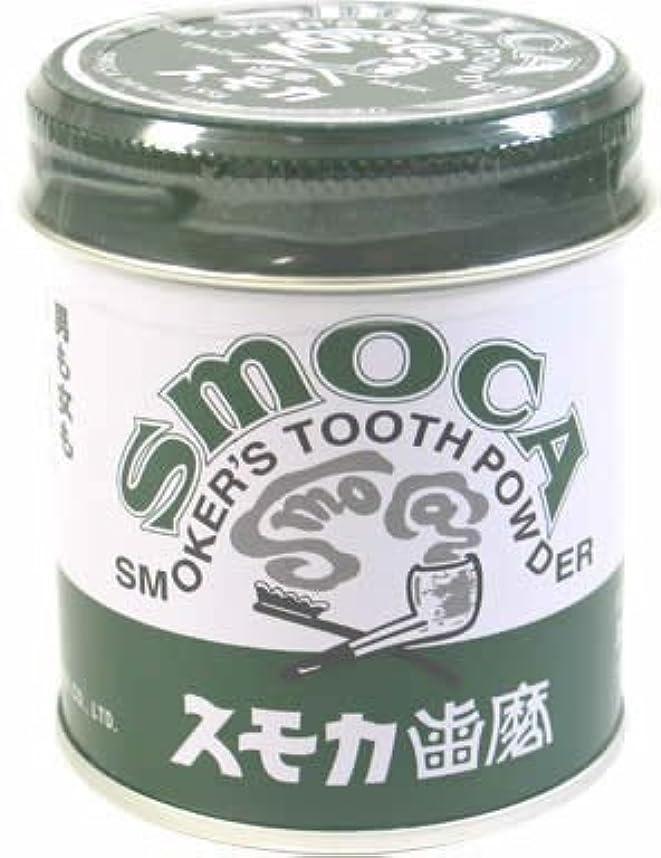 豚上昇人種スモカ 歯磨 緑缶155g