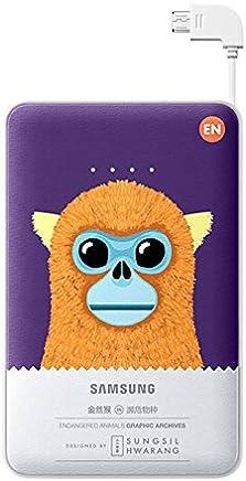 SAMSUNG 三星 11300mAh移动电源 充电宝 卡通大熊猫 金丝猴濒危物种宣传保护移动电源 充电宝 便携 大容量 美观 充电时手机上显示动物动态 (金丝猴)