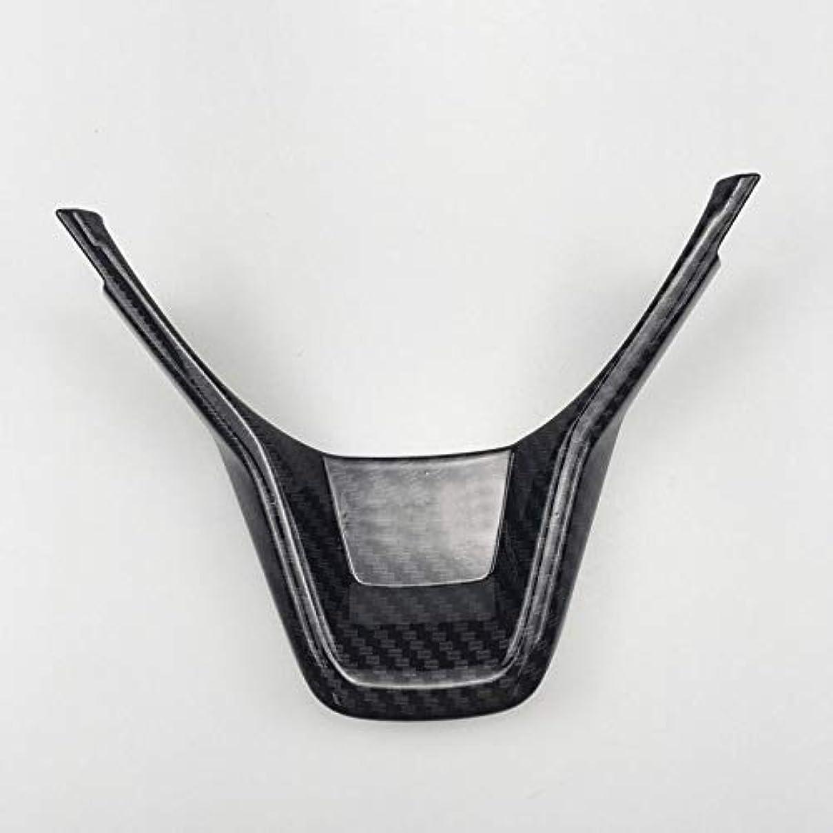 研磨マウント火山Jicorzo - Carbon Fiber Style ABS Car Interior Steering Wheel Cover Trim for Honda Accord 2018 Car Interior Accessories Styling