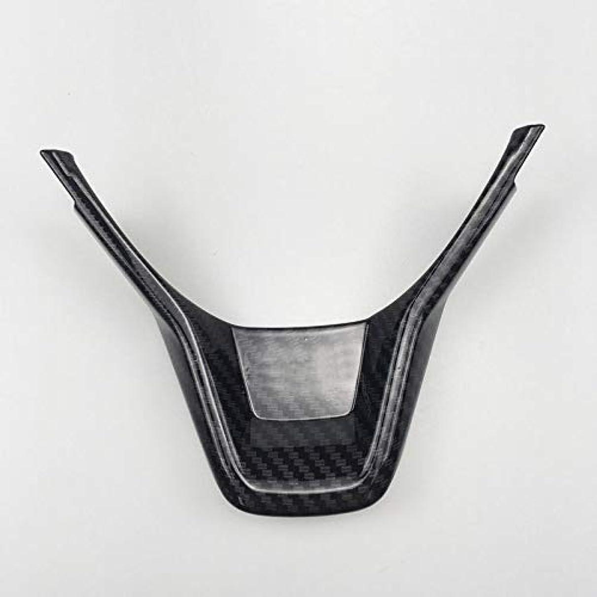 ダーベビルのテス放つ敵Jicorzo - Carbon Fiber Style ABS Car Interior Steering Wheel Cover Trim for Honda Accord 2018 Car Interior Accessories Styling