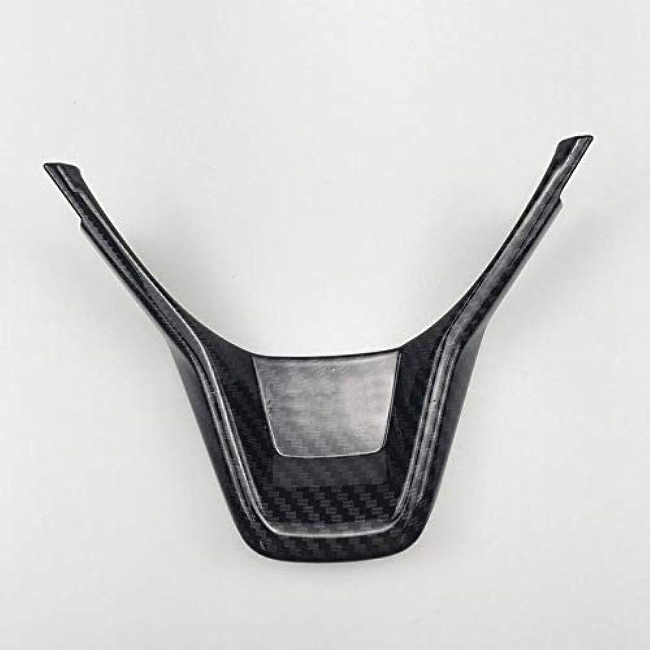 ボード体系的に純正Jicorzo - Carbon Fiber Style ABS Car Interior Steering Wheel Cover Trim for Honda Accord 2018 Car Interior Accessories Styling