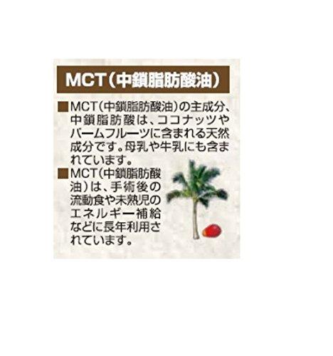 日清オイリオグループ『日清MCTパウダーHC(210g)』