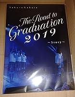 さくら学院 2019 The Road to Graduation パンフレット
