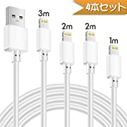 WSCSR iPhone 充電ケーブル 【4本セット 1/2/2/3M】USB急速充電&同期 ライトニングケーブル 高耐久 断線防止 アイフォン充電ケーブル
