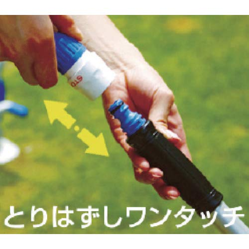 takagi(タカギ)『伸縮型パチット洗車ブラシ(G271)』