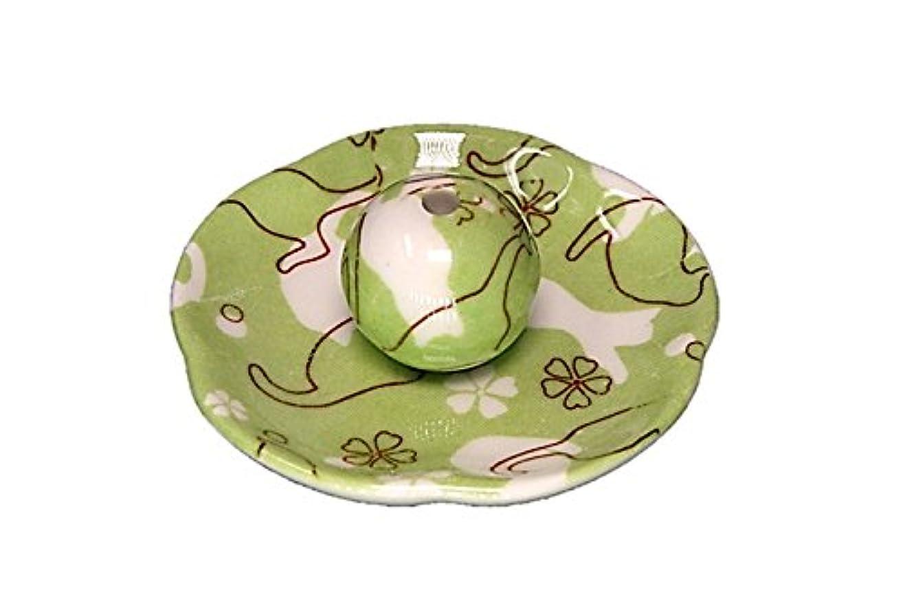 注釈を付ける不定あなたのものねこランド グリーン 花形香皿 お香立て ネコ 猫 ACSWEBSHOPオリジナル