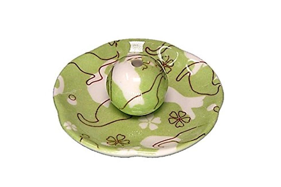 類推土地フローティングねこランド グリーン 花形香皿 お香立て ネコ 猫 ACSWEBSHOPオリジナル