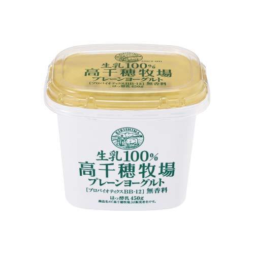 【通常価格より10%お得】【砂糖不使用】プレーンヨーグルト450g×10パックセット