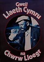 Gwell Llaeth Cymru Na Chwrw Lloegr