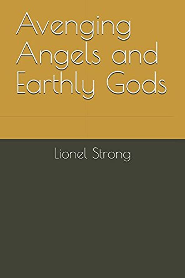 三番ロープケープAvenging Angels and Earthly Gods