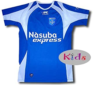 Auxerre Away Jersey 2009 Boys