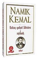 Vatan Yahut Silistre & Intibah