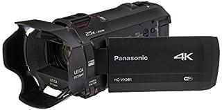 Panasonic 4K Ultra HD Video Camera Camcorder HC-VX981K, 20X Optical Zoom, 1/2.3-Inch BSI Sensor, HDR Capture, Wi-Fi Smartphone Multi Scene Video Capture (Black) (B01A60SYRE) | Amazon price tracker / tracking, Amazon price history charts, Amazon price watches, Amazon price drop alerts