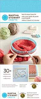 Martha Stewart Crafts Knit & Weave Loom 1 pcs sku# 828054MA