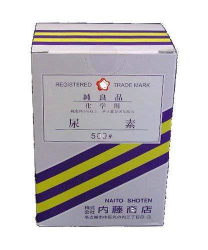 尿素 500g 【手作りコスメ材料】【いまじん】