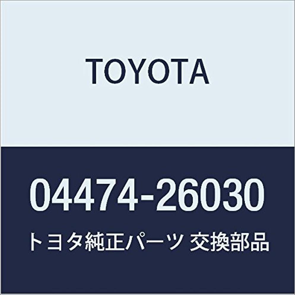 ベット東いじめっ子TOYOTA (トヨタ) 純正部品 リヤホイール シリンダキット 品番04474-26030