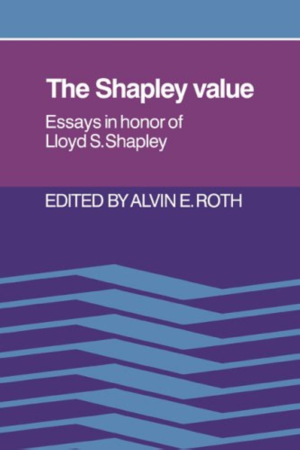 速度シャベル料理The Shapley Value