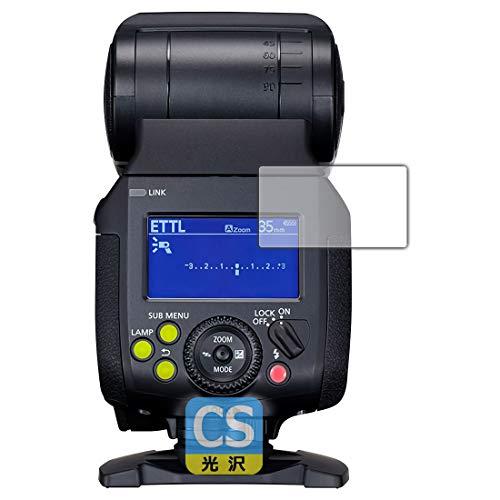 PDA工房 Canon スピードライト EL-1 Crystal Shield 保護 フィルム [表示パネル用] 光沢 日本製