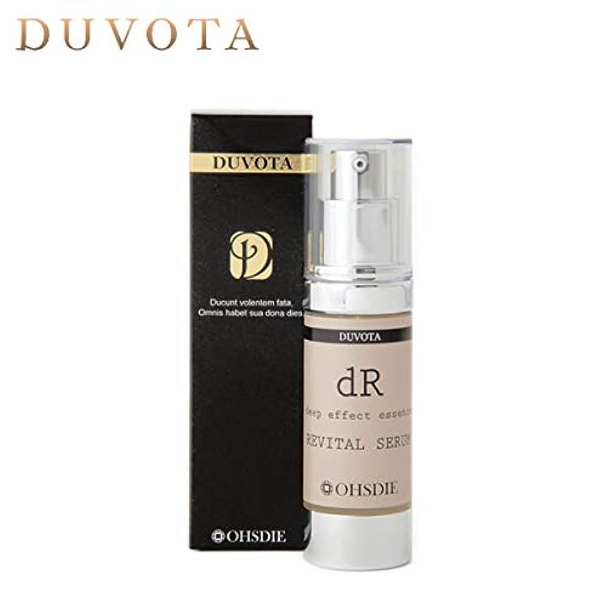 裕福な蒸留小さいEGF 幹細胞 美容液 DUVOTA(ドゥボータ)ディープエフェクトエッセンスDリバイタルセラム 30ml / 馬プラセンタ ナールスゲン エレクトロポーション導入 エクラフレーズ 美顔器 リフトアップ 敏感肌 おすすめ