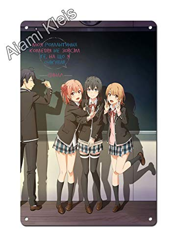 Aiami Kleis After All My Youth Romantic Comedy is Wrong Poster Yukino Yukinoshita - Japan Anime Metal Poster 12' x 8' Anime Poster