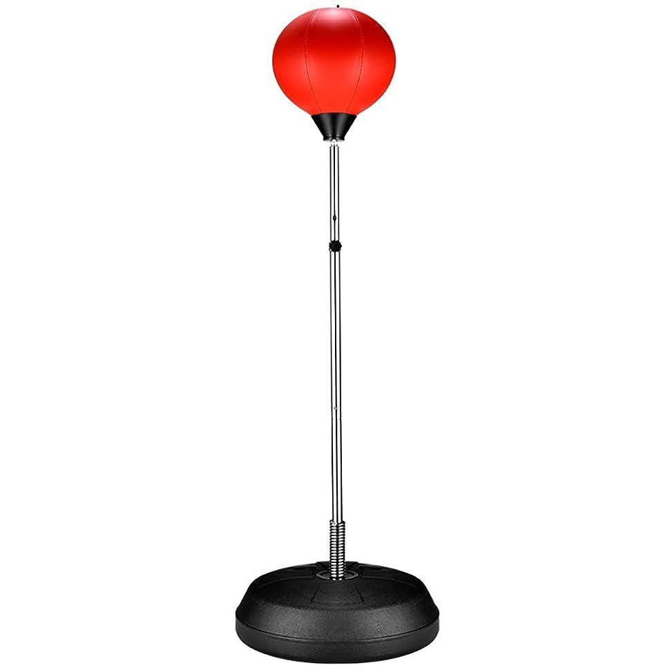 トラップ富必需品ボクシングパンチバッグセットバウンスバックベース手袋と調整可能な自立型パンチングバッグスピードボール120-150 Cm