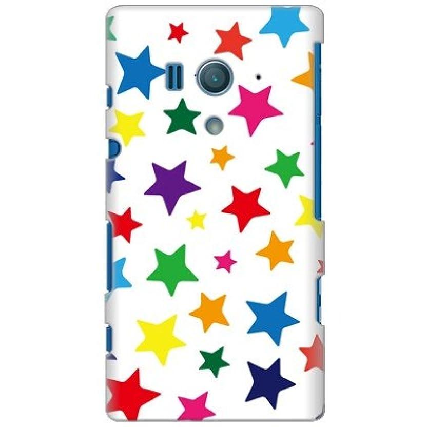 ネックレス重さ藤色SECOND SKIN uistore「star!star!(white)」 / for Xperia acro HD SO-03D/docomo DSEXHD-ABWH-194-X047