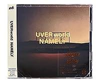 【店舗限定特典あり・初回生産分】NAMELY (初回生産限定盤・CD+DVD) + オリジナルステッカー(T.ver) 付き