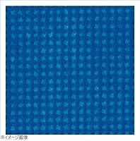 パリクロ テーブルクロス ロール 1000mm×100m ダークブルー 1423702