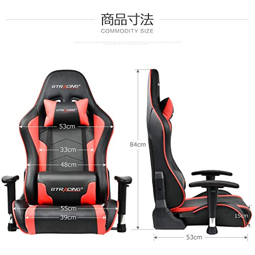 GTRACINGゲーミング座椅子ゲーミングチェア180度リクライニングハイバック可動肘ヘッドレスト肘掛け付き一年無償部品交換保証(89-RED)