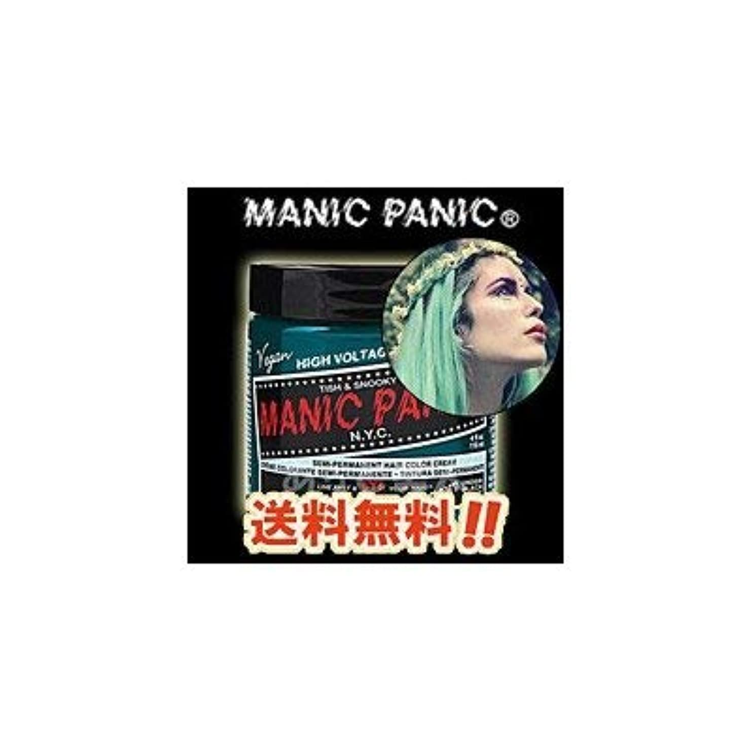 リラックスエンコミウム立証するマニックパニック カラークリーム セイレーンズソング