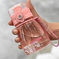 ミニコップ クリアボトル 子ども用コップシェーカー ケータイマグ プラスチック おしゃれ ホルダー 直飲み 携帯便利 ワンタッチオープン ストロー 300ml ミックスボール アウトドア 子供用 儿童