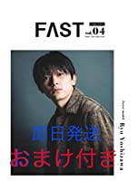 FAST Vol.4 吉沢亮 おまけ付き