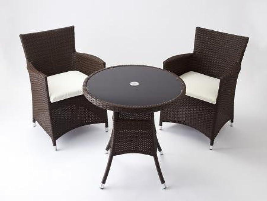 ラバ欲望偽造高級人工ラタン クッション付テーブルチェアセット 3点セット 茶 人工ラタン ウィッカー ガーデンファニチャー 03BT-S3