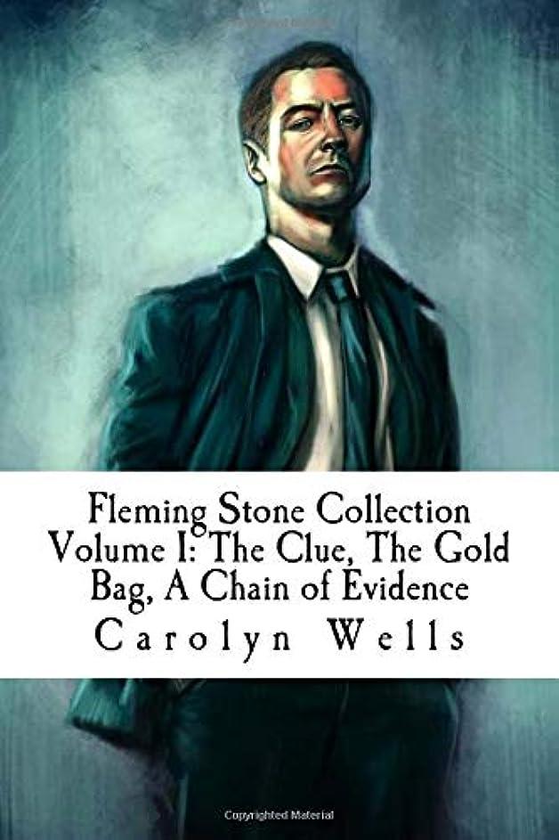 パートナー代数的オンFleming Stone Collection Volume I: The Clue, The Gold Bag, A Chain of Evidence