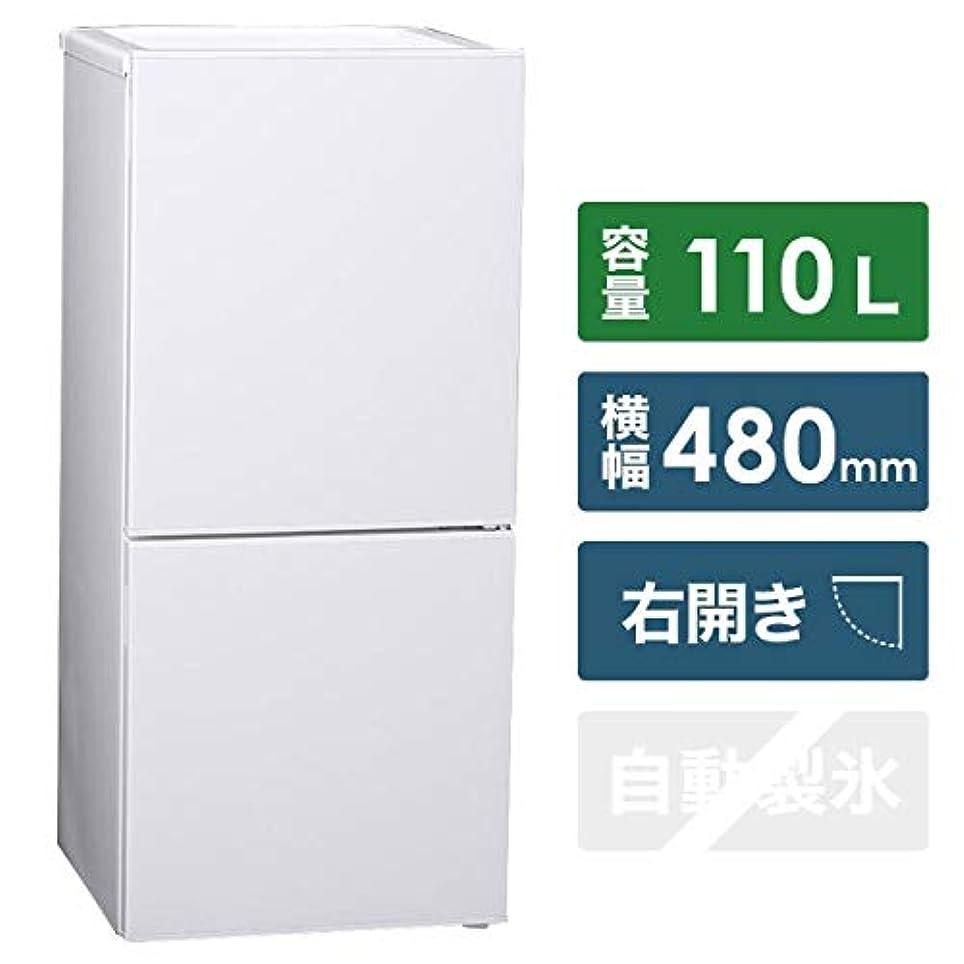 レンド食べるクアッガツインバード 2ドア冷凍冷蔵庫 110L ホワイト ツインバード HR-E911W HR-E911W