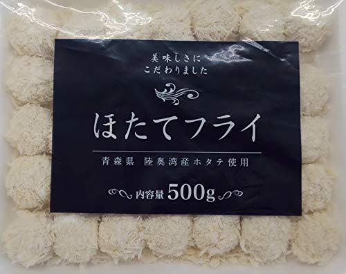 青森県産 ほたて フライ 500g×18P(P約35粒) 帆立 業務用 冷凍
