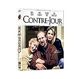Contre-Jour [Francia] [Blu-ray]