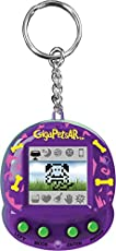 Giga Pets AR Cute Puppy Dog Virtual Animal Pet Toy, Upgraded 2nd Edition with New App, Glossy New Purple Housing Shell, for Kids of… All Ages! Nostalgic 90s Toy, 3D Pet Live in Motion