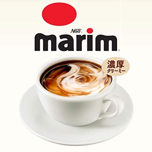 AGFマリームスティック100本【コーヒーミルク】【コーヒークリーム】