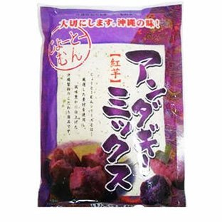 沖縄県産 じょーとーむんアンダギーミックス紅芋(350g)×10