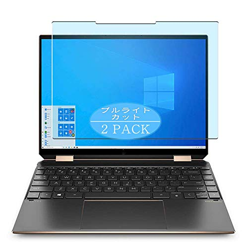 Vaxson Pack de 2 protectores de pantalla antirreflejos azules compatibles con HP Spectre x360 14-ea0000 de 13,5 pulgadas, protector de pantalla de TPU [no cristal templado]