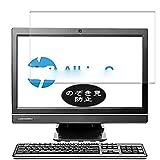 VacFun Anti Espia Protector de Pantalla, compatible con HP Compaq Elite 8300 All-in-One Desktop AIO PC 23', Screen Protector Filtro de Privacidad Protectora(Not Cristal Templado) NEW Version