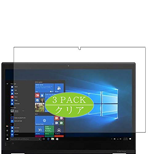 Vaxson 3-Pack Screen Protector Compatible with Lenovo ThinkPad X380 Yoga 2018 13.3', HD Film Protector [NOT Tempered Glass] Flexible Protective Film