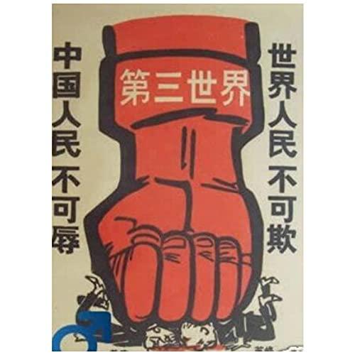 cutby Antichi Vecchi manifesti Stampe 1976 Vecchi manifesti della Dichiarazione del Partito Comunista Cinese: Regalo murale MAO Zedong - 50x75 cm x1 Senza Cornice
