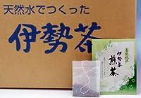 伊勢茶高級煎茶ひも付き1煎パック2g×500個