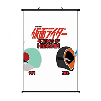 YJIOS4S Kamen Rider 45Th Anniversary Wall Scroll Poster Hanging Painting Home Decor Art Print Painting for Bedroom Living Room 40x60cm